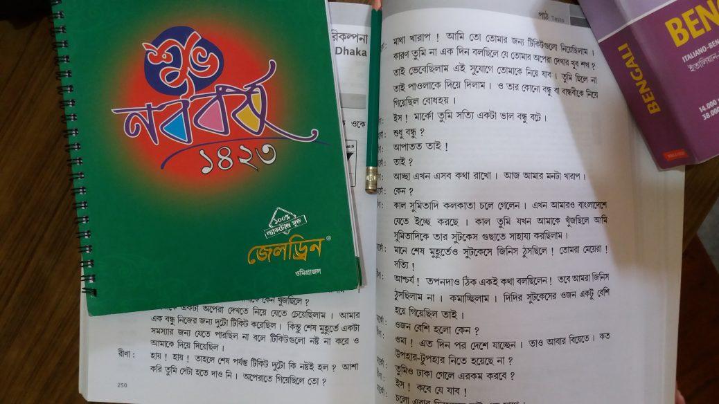 libro bengalese