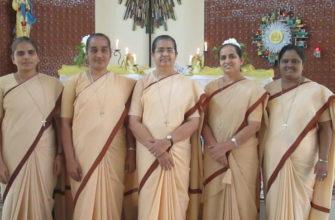 Provincia Vijayawada